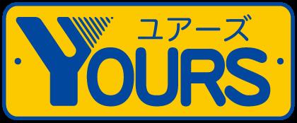 YOURS(ユアーズ)は、三重県松阪市・明和町を中心に家電・電気から新築・リフォームまで、地域に密着したサービスをお届けしています。