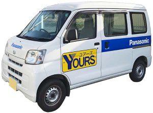 YOURSの営業車
